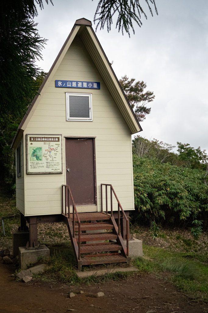 氷ノ越避難小屋